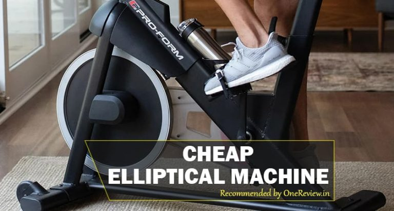 Cheap Elliptical Machine