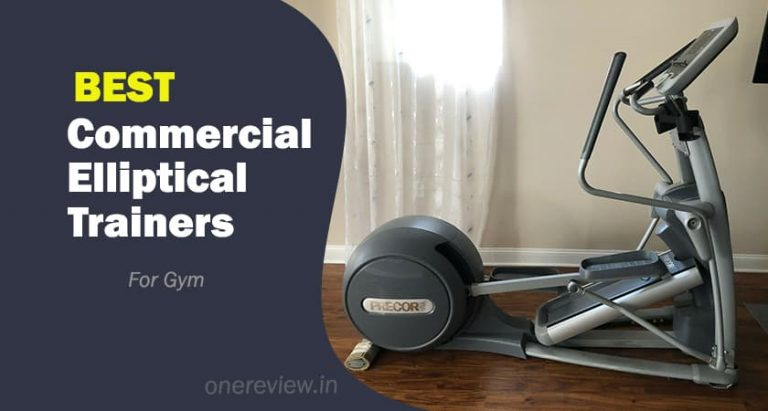 Commercial Elliptical Cross Trainers
