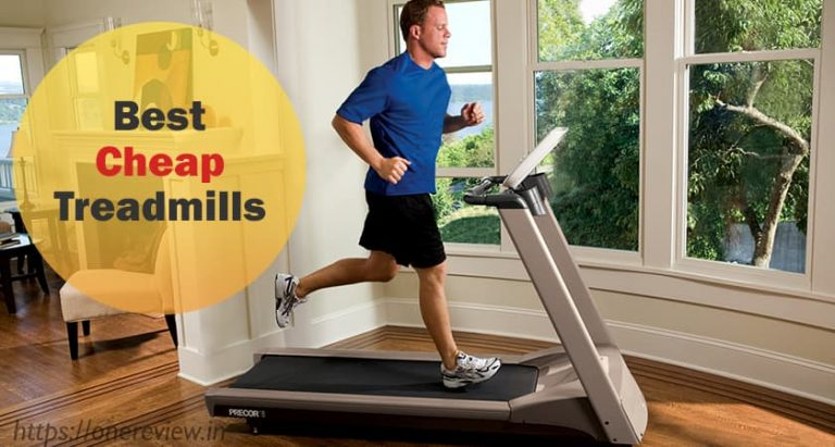 Cheap Treadmills